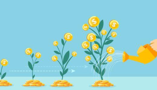 初心者にインデックスファンドをおすすめする5つの理由とおすすめのファンド2選を紹介