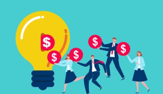 【必見】米国ETFはSBI証券で投資すべき3つの理由