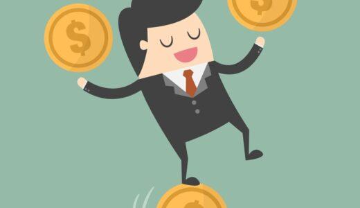 【配当金ライフ】月3万円の配当金が生活に与えるインパクトについて解説