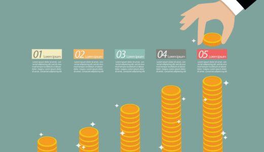 【厳選】つみたてNISAで積立投資&長期保有におすすめ銘柄5選を紹介
